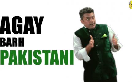 Fakhr-e-Alam Makes A Comeback To Music With 'Shikwa Pakistani'
