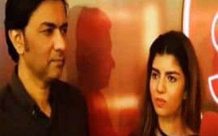 Sajjad Ali with His Daughter Zaw Ali!