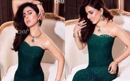 Social Media Criticises Ushna Shah's New Photoshoot