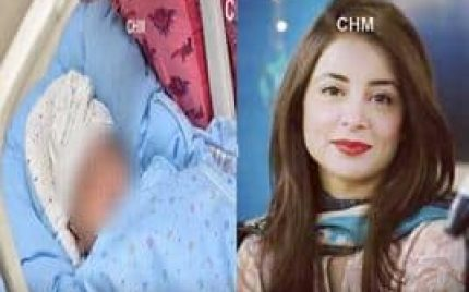 Sarwat Gillani's New Born's Pictures!