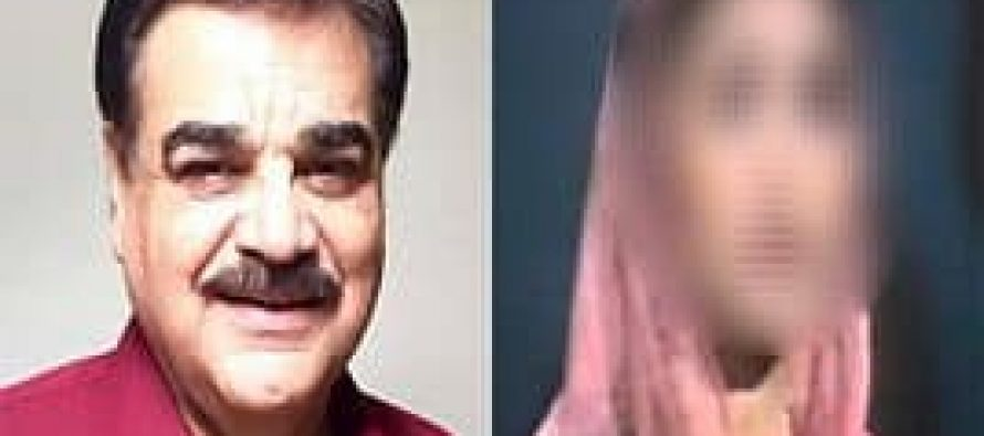 Veteran Actor Sheharyar Zaidi's Wife is a Singer!