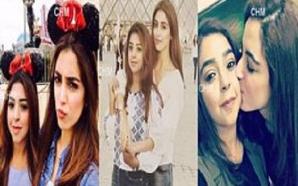 Maya Ali Holidays With Sister In Law!