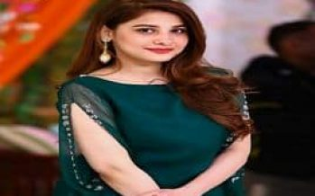 Some Interesting Facts about Hina Altaf!