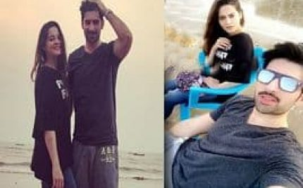 Aiman Khan and Muneeb Butt Enjoying At a French Beach!