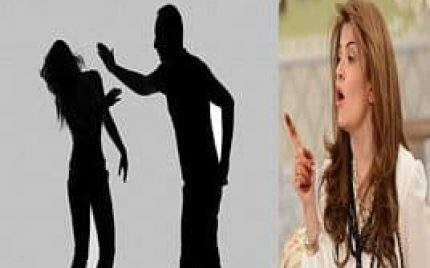 Why was Amber Khan Slapped by her ex-husband?