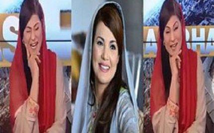Reham Khan's Parody By Veena Malik!