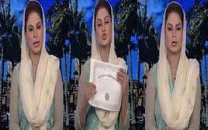 Hilarious Parody of Maryam Nawaz by Veena Malik