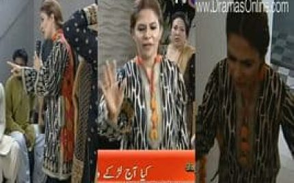 Amber Leaves During Sahir Lodhi's Live Morning Show