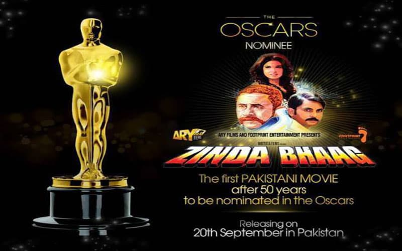 Pakistani Filmmakers To Submit A Movie For Oscars Again