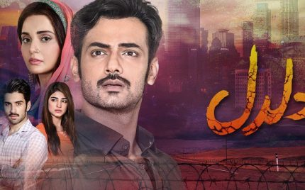 Daldal Episode 10-17 Review