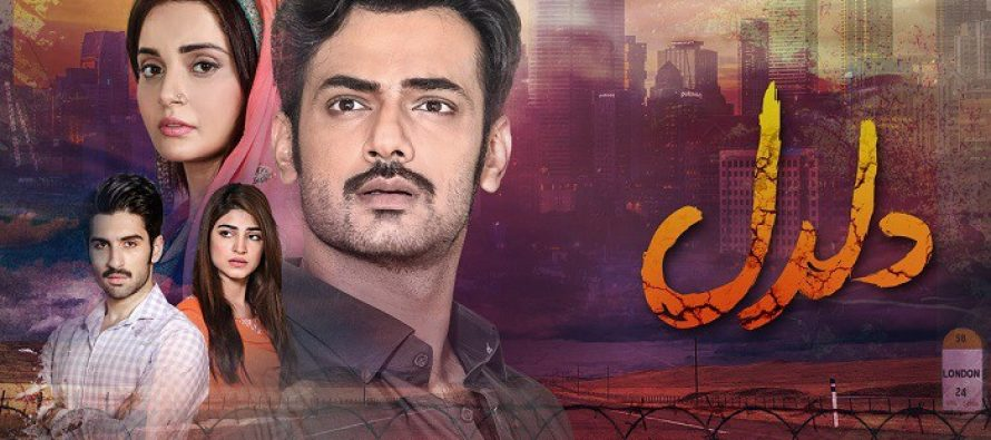 Daldal Episode 5 Review – Realistic Portrayal!