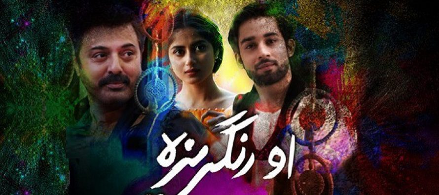 O Rangreza Episode 8 Review – Outstanding Performances!