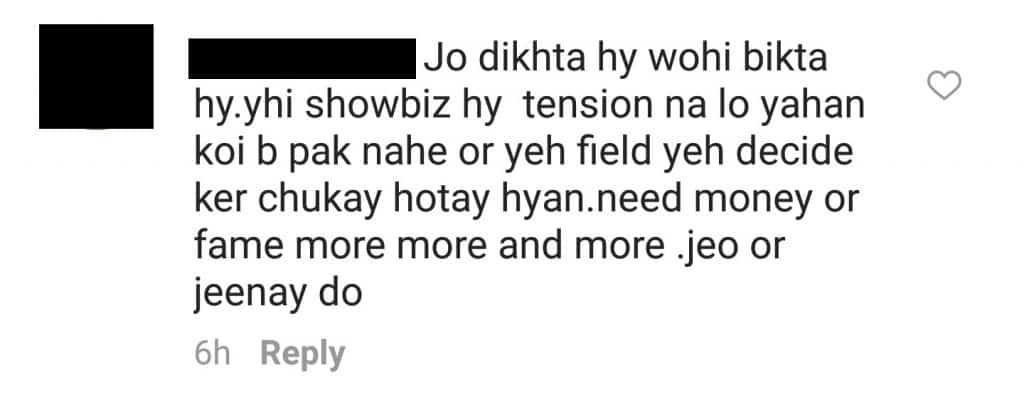 Pakistanis React To Mahira And Ranbir's Leaked Pictures!