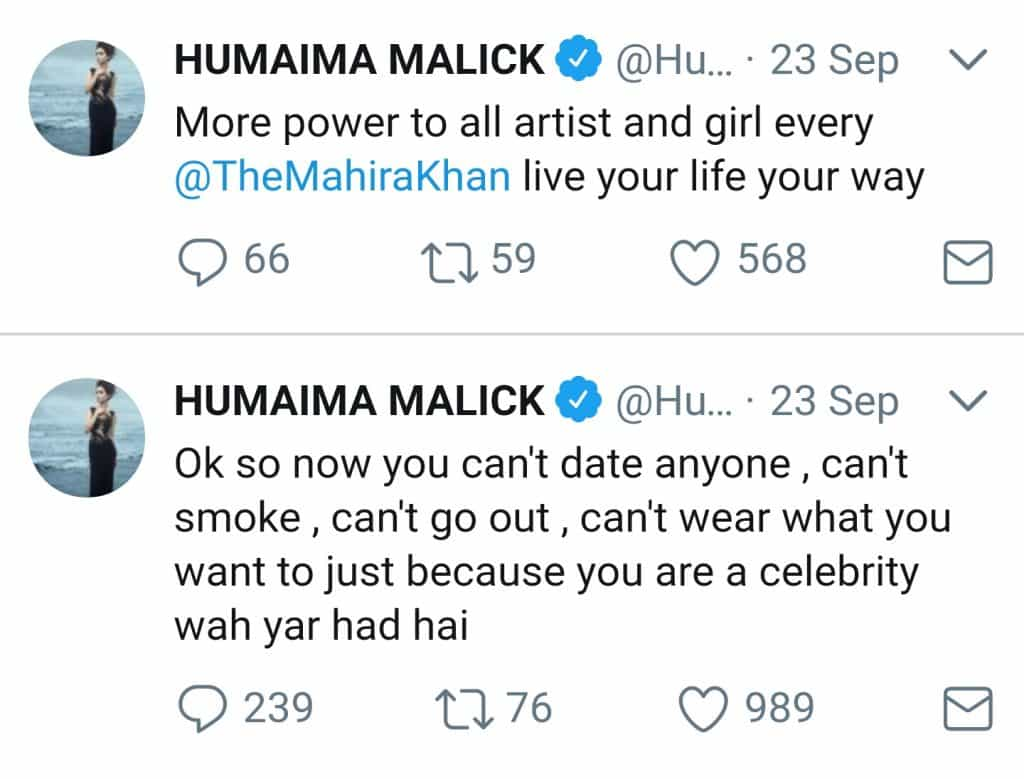 Malick Siblings Are Not Happy With Double Standards!