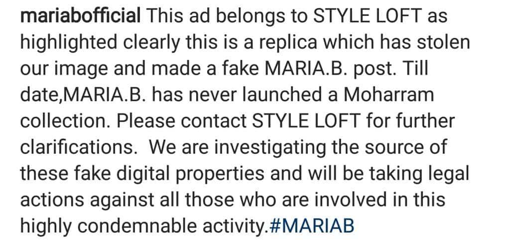 Maria.B Clarifies Muharram Collection Controversy!