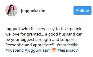 """""""Stop Taking Your Husbands For Granted"""" - Juggun Kazim"""