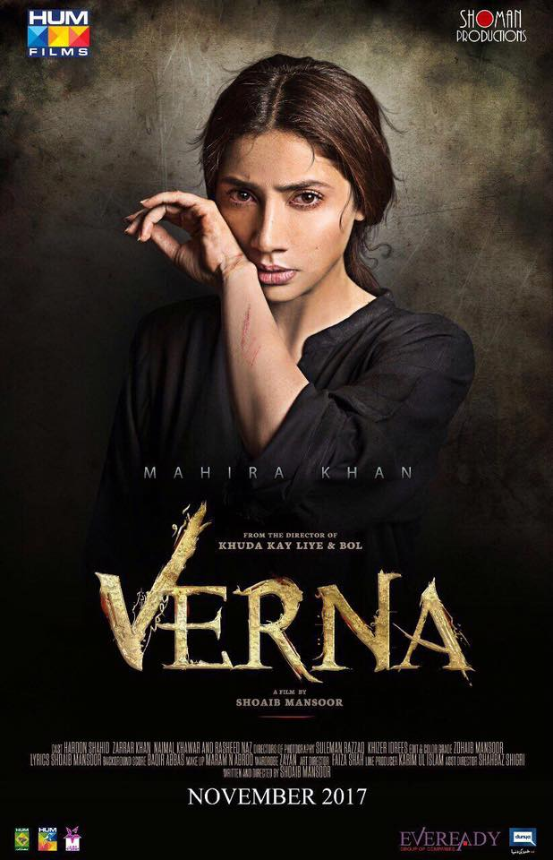 Verna's Poster Is Out!