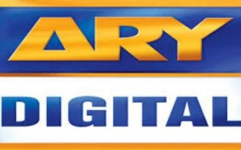 ARY Network Completes 17 Years!