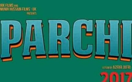 Parchi Teaser Is Out!