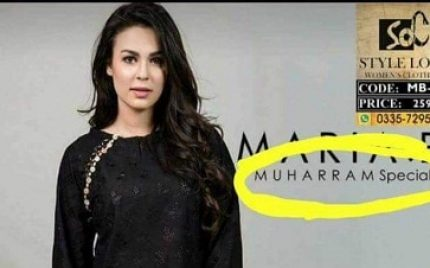 Maria.B Clarifies Muharram Collection Controversy!