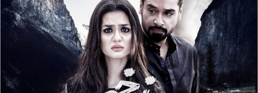 Zakham Episodes 25&26 Review – A Disappointing End