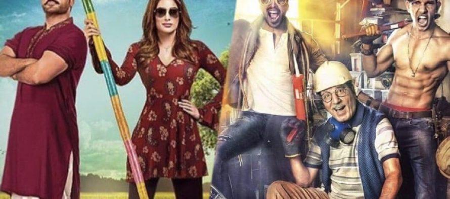 BBC Gives Coverage To Punjab Nahi Jaungi And Namaloom Afraad 2