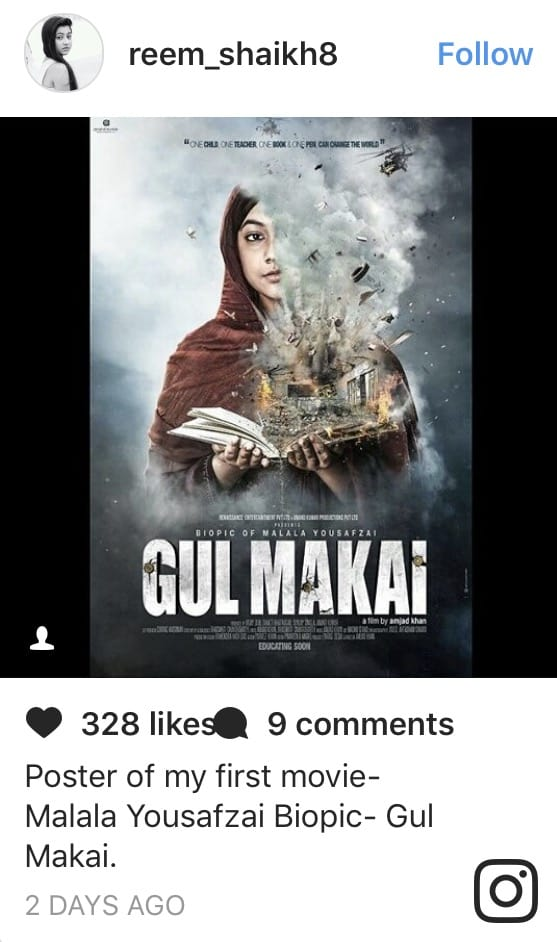 First Look Of Malala Yousafzai's Biopic