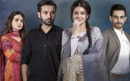 "OST Of Upcoming Hum Tv Play ""Khamoshi"""
