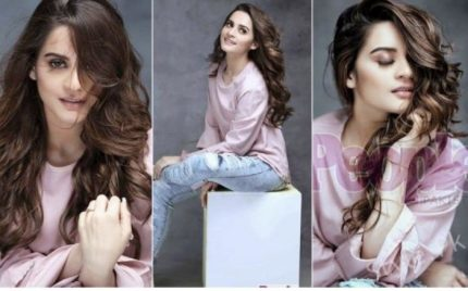 Aiman Khan's New Photoshoot