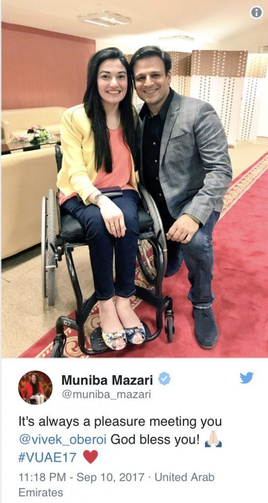 Muniba Mazari Impresses Bollywood Heroes At VUAE'17