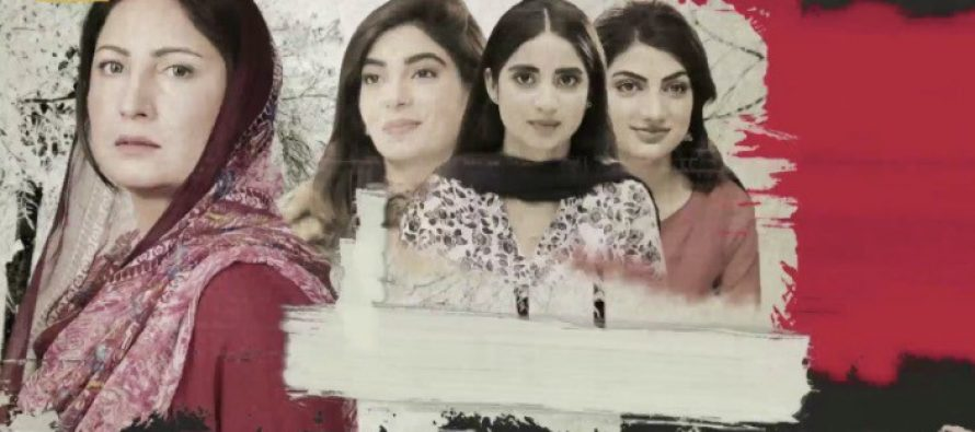 Mubarak Ho Beti Hui Hai Episodes 21&22 Review – Good But Slow