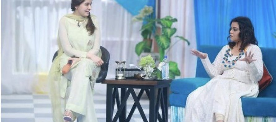 Maria Wasti Promotes Malkin On Geo Subah Pakistan