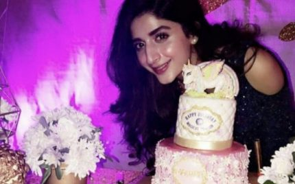 Mawra Hocane's Magical Birthday Party