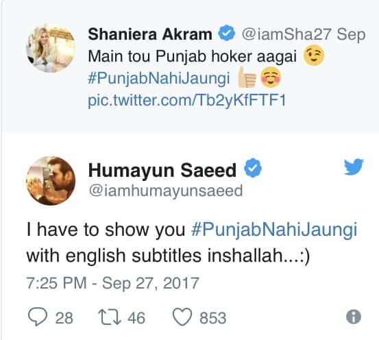 Humayun And Shaneira's Twitter Exchange For Punjab Nahi Jaungi