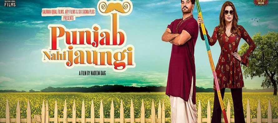 Punjab Nahi Jaungi – Film Review