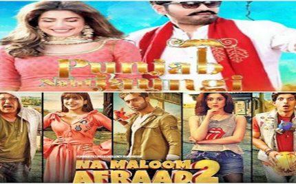Punjab Nahi Jaungi & Na Maloom Afraad 2 – Which One Is The Winner?