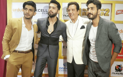 Stars Attend Premiere Of Na Maloom Afraad 2!