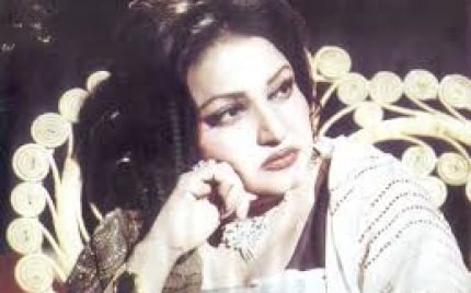 Madam Noor Jehan Honored By Google!