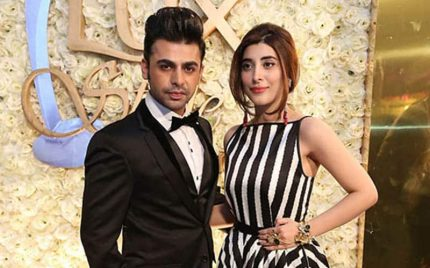 Urwa Celebrated Farhan's Birthday!