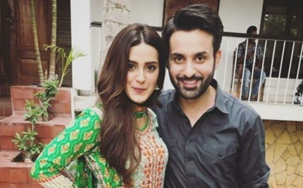 Iqra Aziz And Affan Waheed Engaged?