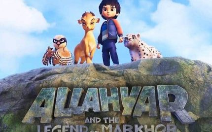 AllahYar and The Legend Of Markhor Second Teaser Out!