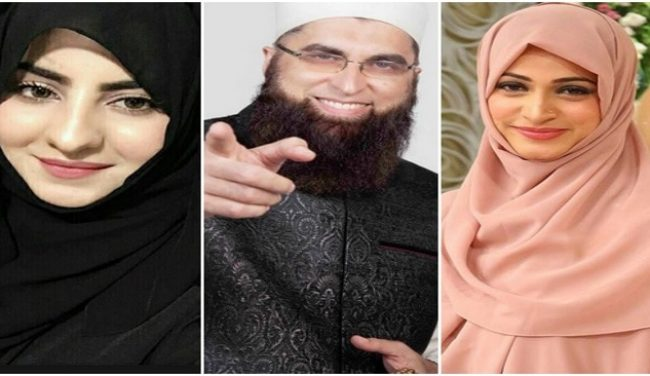 Famous Celebrities Who Left Showbiz For Islam