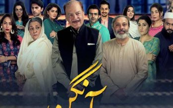 Aangan's Teasers Out!
