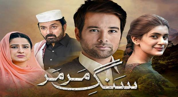 Best Pakistani Dramas (2015-2020)