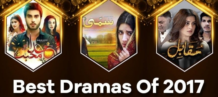 Best Dramas Of 2017