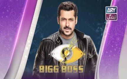 Launch Episode Of Big Boss Season 11 On Ary Zindagi Today
