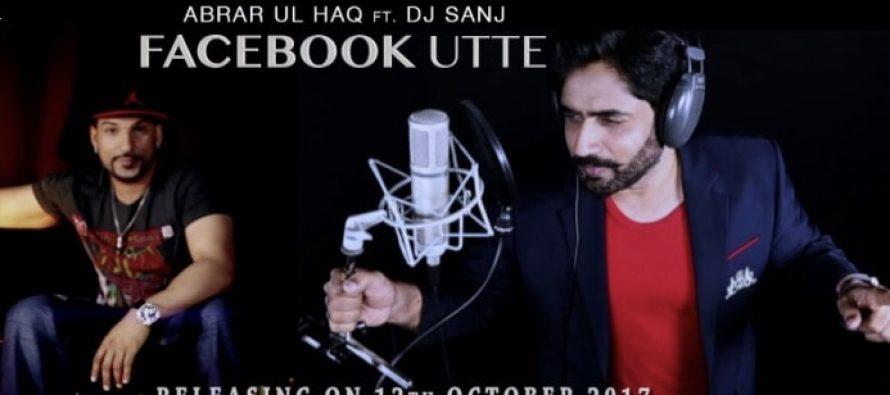 "Watch The Teaser Of ""Facebook Utte"" By Abrar Ul Haq"