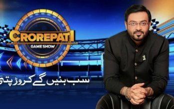 "Amir Liaquat's New Game Show ""Crorepati"""