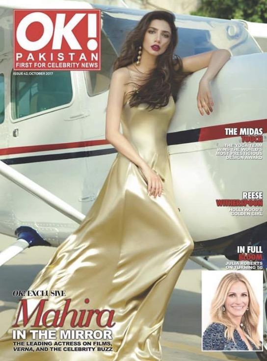 Mahira Khan Graces The Cover Of OK Magazine