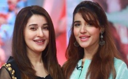 Hareem Farooq Gets Candid With Shaista Lodhi